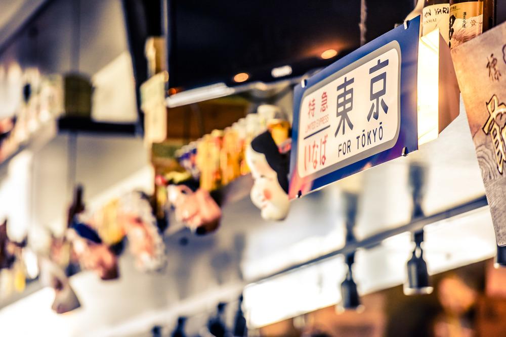 Zen Box-4580.jpg