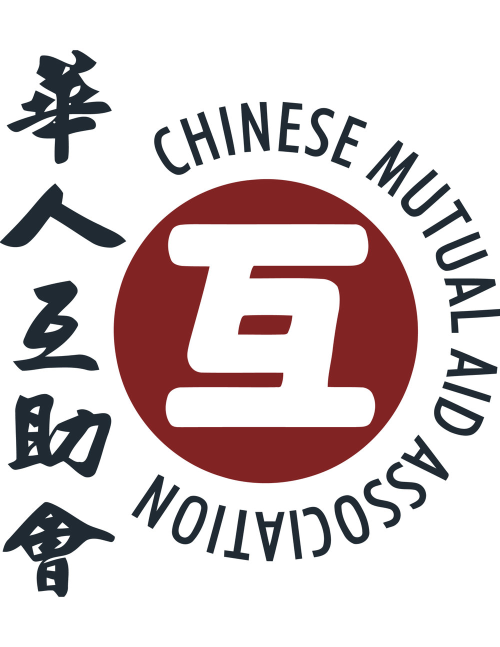 Chinese Mutual Aid Association Logo.jpg