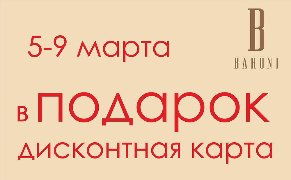 Олимпик 1004х620.jpg