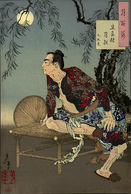 Tsukioka Yoshitoshi, Banzuin Chôbei, Tales of the Floating World in Eastern Brocade, 1867   Placements:  CHEST, ABS & LEG | HEAD, NECK, CHEST, ABS, ARM & THIGH | HEAD, NECK, BACK, GLUTES & THIGH | HEAD, NECK, ARMS, CHEST, BACK, ABS, GLUTES & THIGHS | FULL BODYSUITE |
