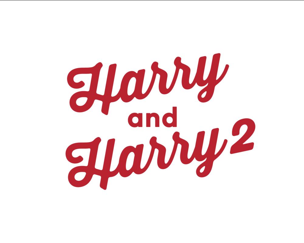 harryandharry2_logotype.png