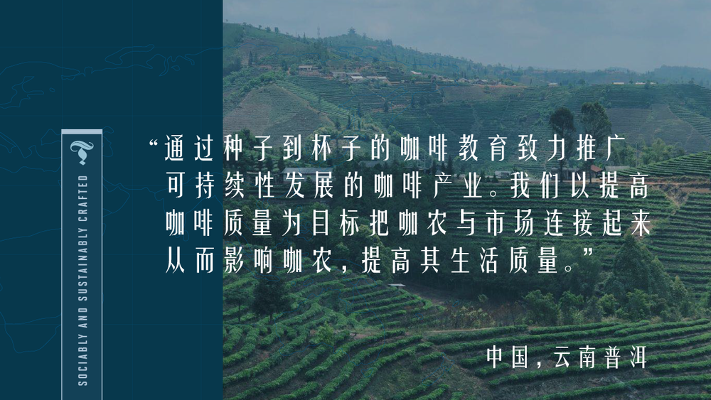 facebook-cover-chinese.png