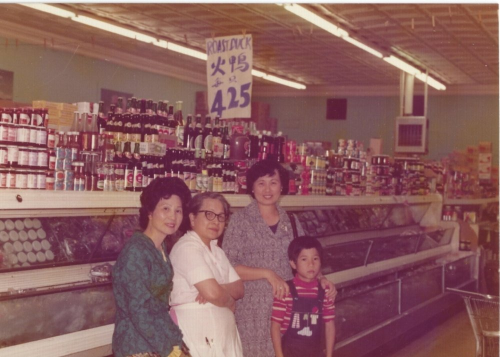 Jean Ong (center) with 2 of her sisters-in-law in 1977