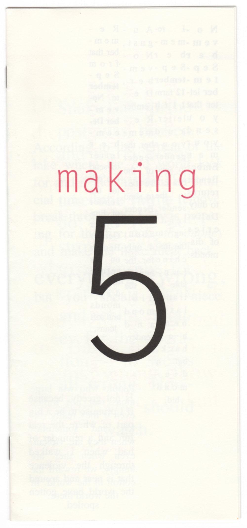 edit_making5_zine_front.jpg