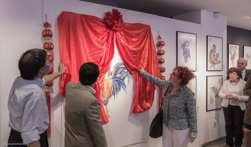 2017 AÑO NUEVO CHINO Museo de Historia del Arte