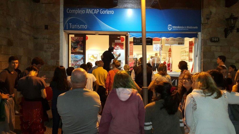 2017 Festejo Año Nuevo Chino Espacio Gorlero
