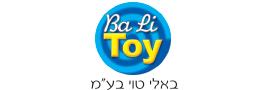 בא לי טוי - צילומי מוצר לשימוש מסחרי ללקוח מתחום הצעצועים