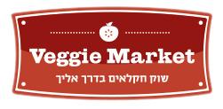 Veggie market Logao.jpg
