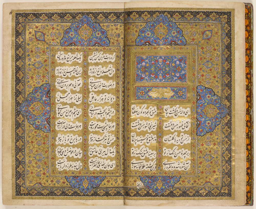 A manuscript poem held at UCL Special Collections – Jalal al-Din Muhammad Rumi's Masnavi-i Akbar Sultan (MS Pers 1), one of many exquisite manuscripts k.jpg