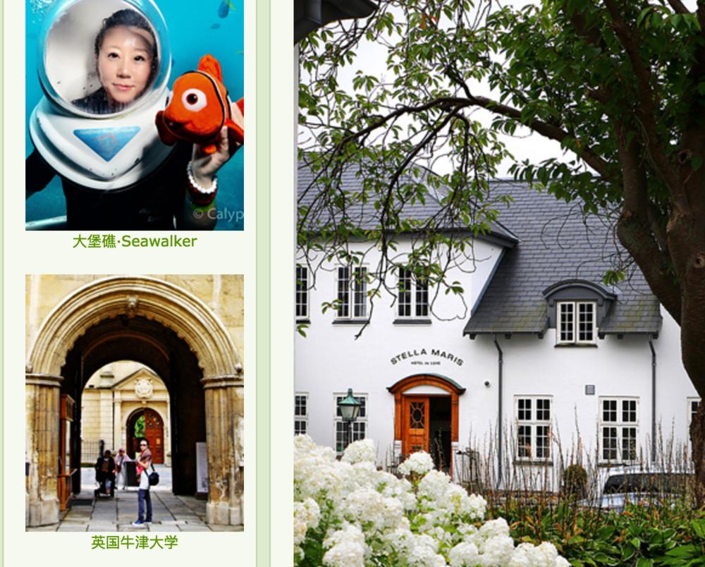 Vi havde besøg af den kinesiske kok og blogger YOYO og bliver nævnt i hendes blog. Dog kun på kinesisk...