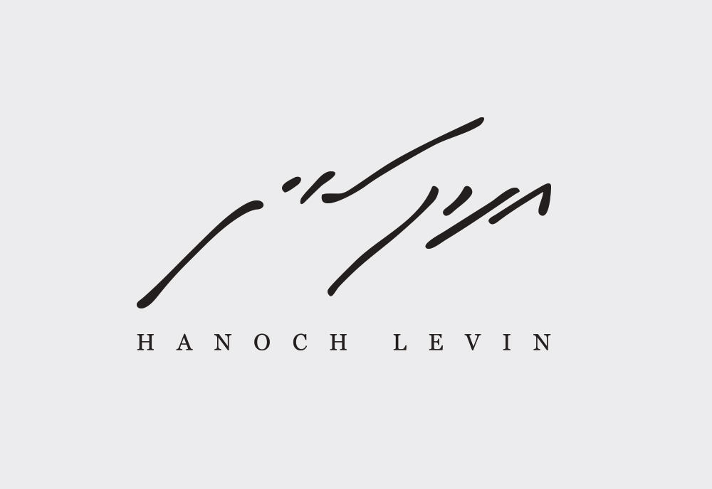 HANOCH LEVIN WEBSITE