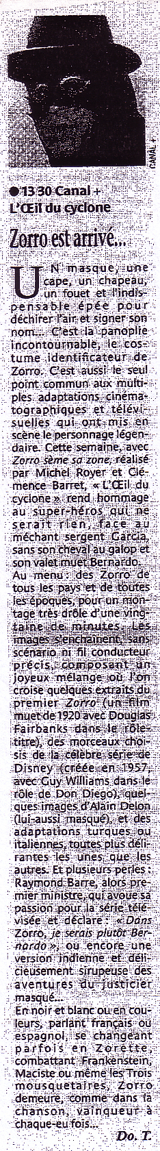 press-1994-004