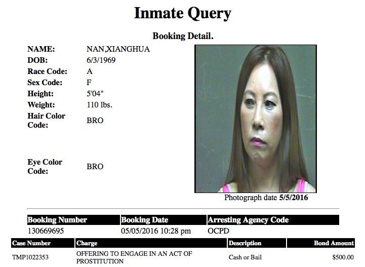 Nan Xianghua Mugshot Prostitute 2016-05-05.jpg