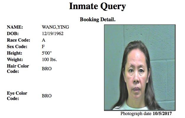 Wang Ying Mugshot Prostitute 2017-10-05.jpg