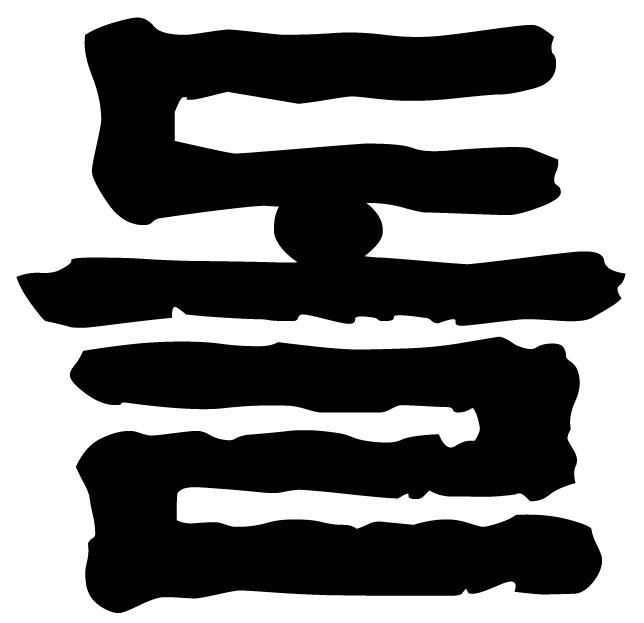 1. DOL.jpg