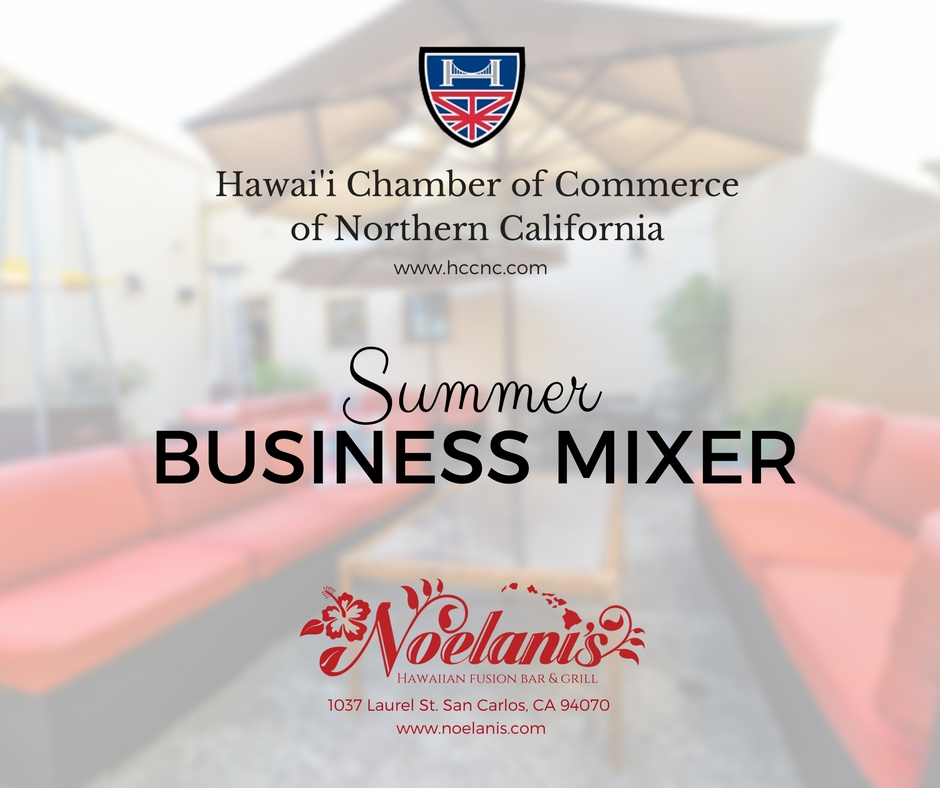HCCNC Summer Business Mixer at Noelani's Bar & Grill