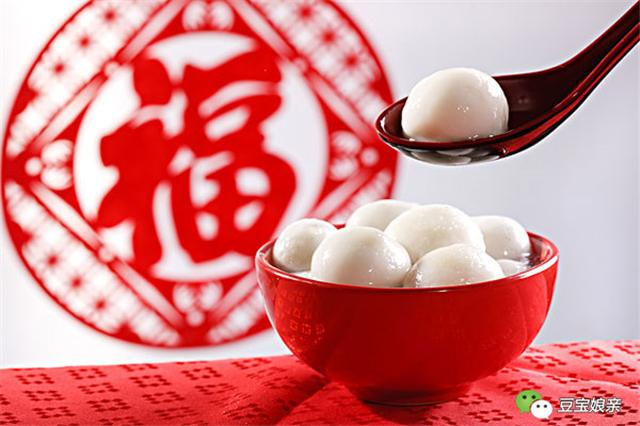 YuanXiao or Tang Yuan is the typical Lantern fesitval food for Chinese people.