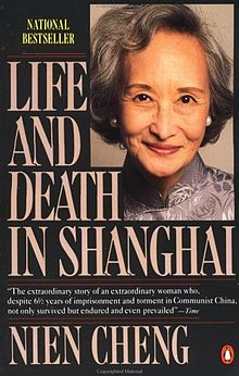 Life_and_Death_in_Shanghai.jpg