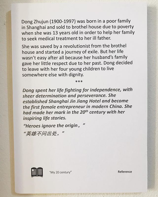 Brief of Dong Zhun Jun
