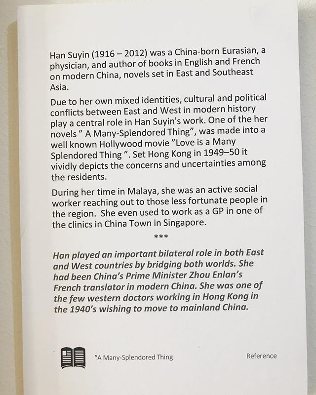 A Brief about Han Suyin