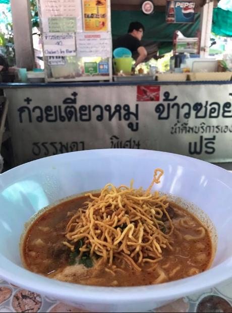 Khao Soi Khun Yai in Chiang Mai, Thailand