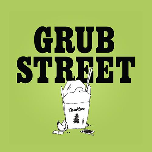 GRUBSTREET NY MAGAZINE