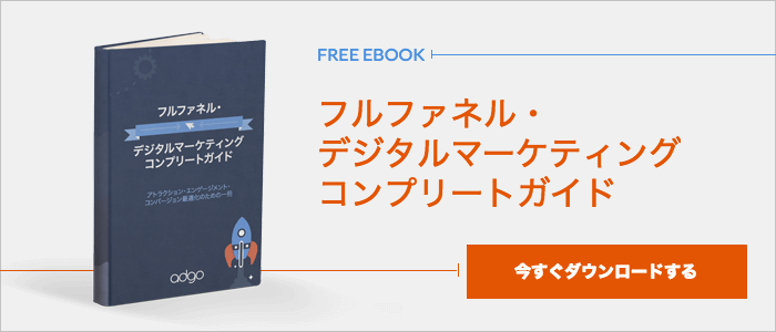 EBOOK Marketing Funnel Banner JP.png