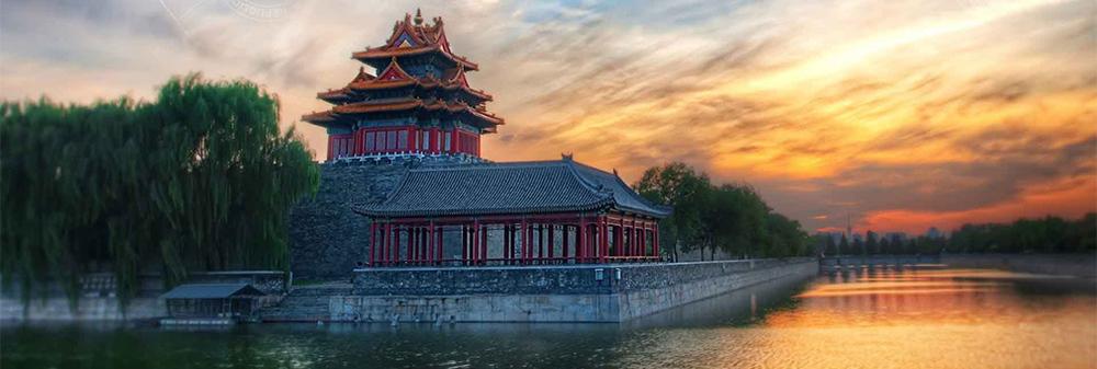 Beijing3.jpg