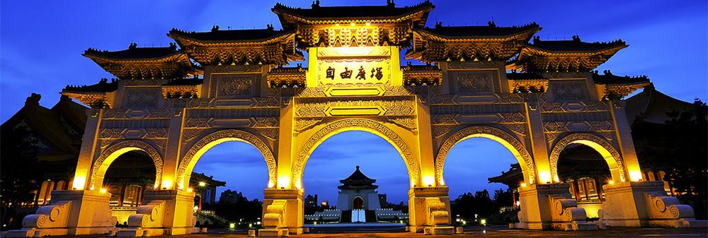Taipei2.jpg
