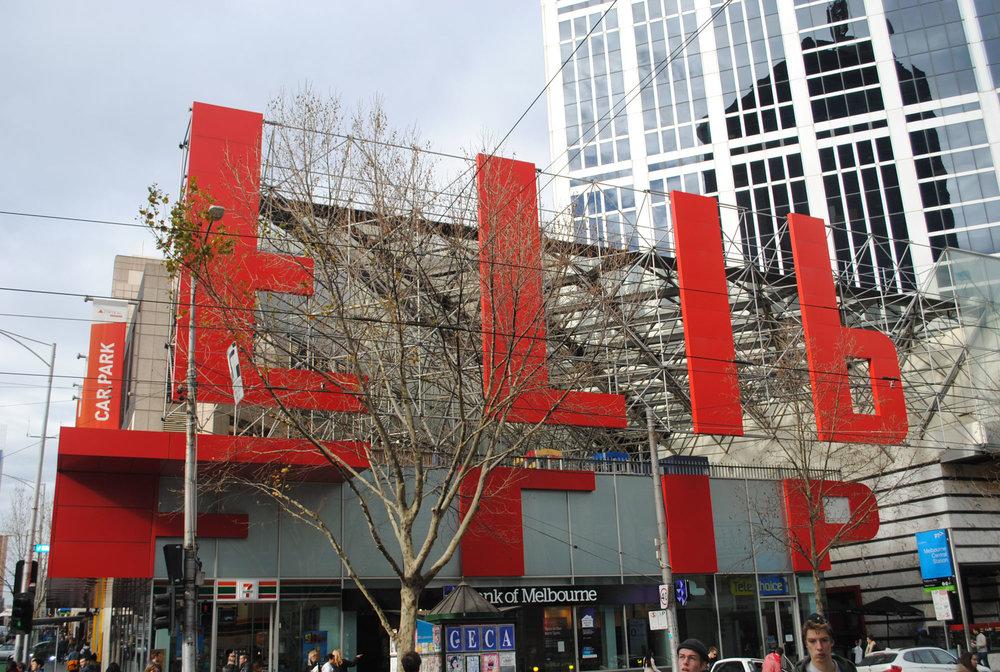 Melbourne Central, Australia, 2015