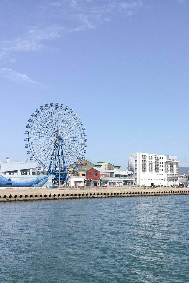 Nokonoshima Pier — OTH.jpg