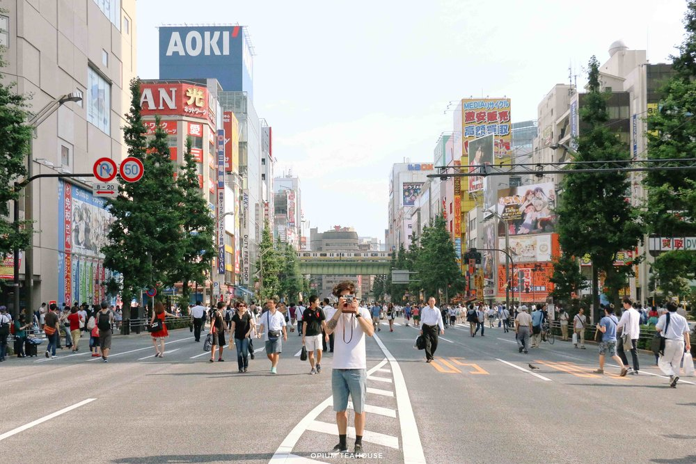 Akihabara Street Japan — OTH