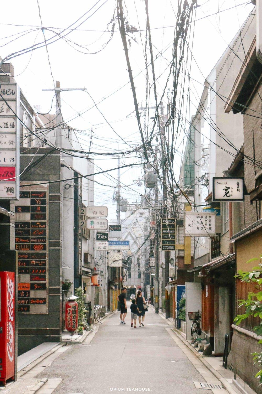 Kyoto Streets — OTH.jpg