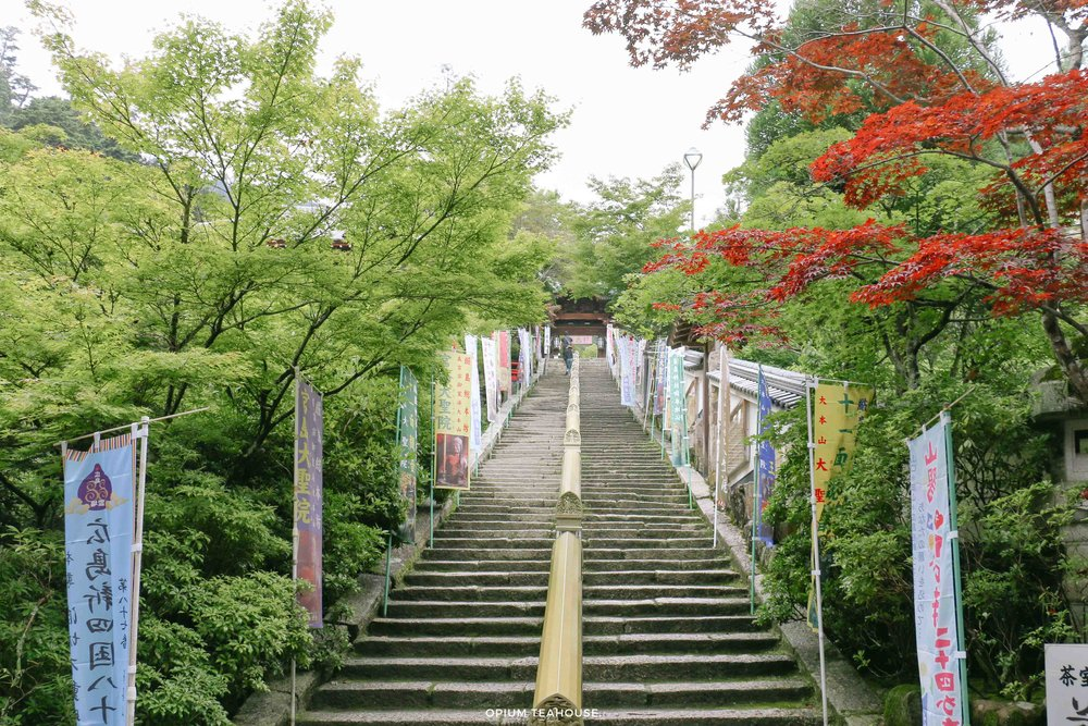Myajima Mountain Shrine — OTH