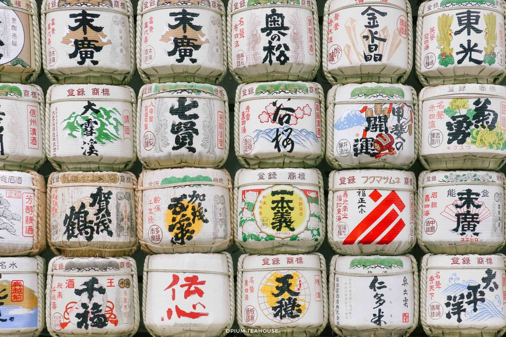 Sake Offers Temple Tokyo — OTH