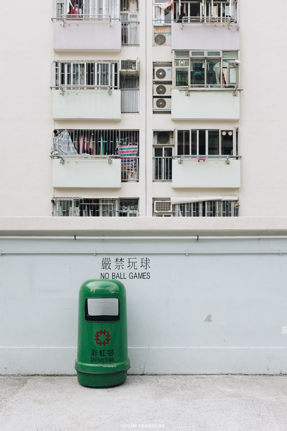 OTH_9614_2017, Choi Hung Estate, Hong Kong.jpg