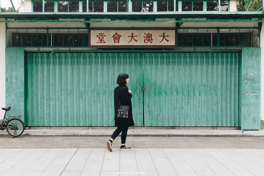 OTH_9830_2017, Hong Kong, Tai O.jpg