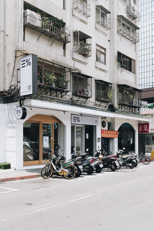 OTH_0715_2018, Daan, Taiwan.jpg