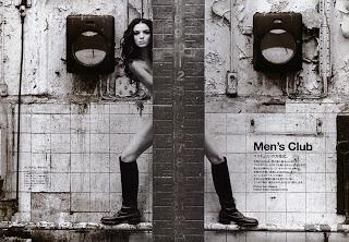 Maria Carla Boscono, Shot for Vogue Japan - Copyright, Sam Haskins