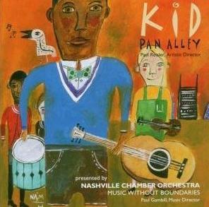 kidpanalley1.jpg