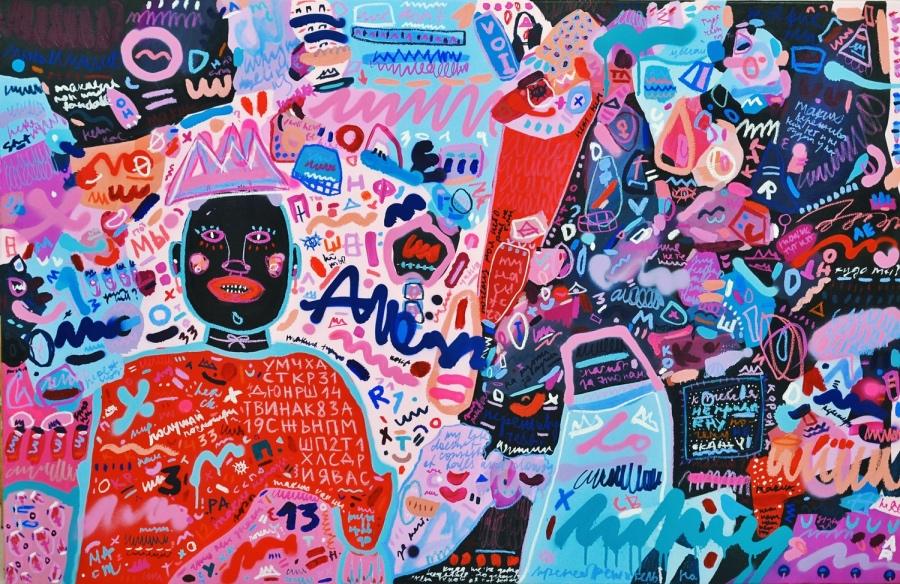 Valerie Savchits, Untitled