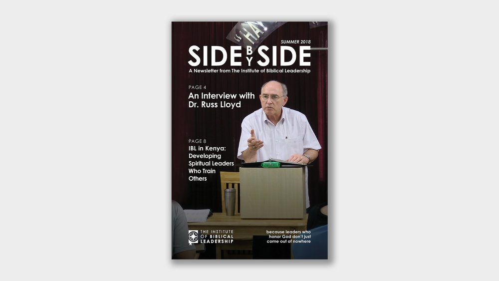 Side by Side 2018 Digital PDF