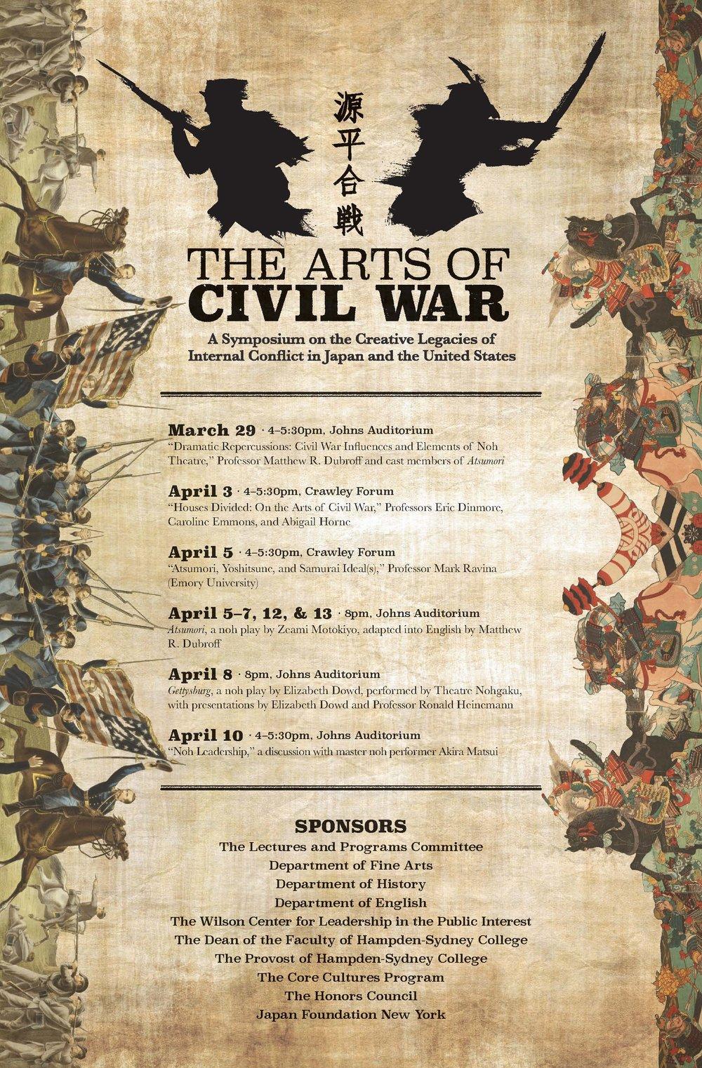 The Arts of Civil War Symposium Poster