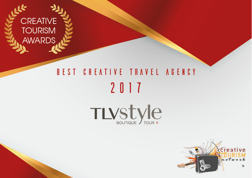 Best Creative Travel Agency TLV Style-01 (2).png