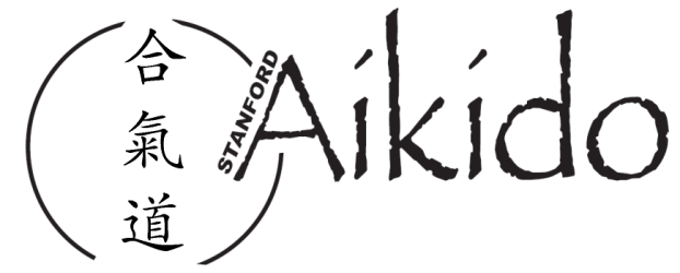 waivers stanford aikido