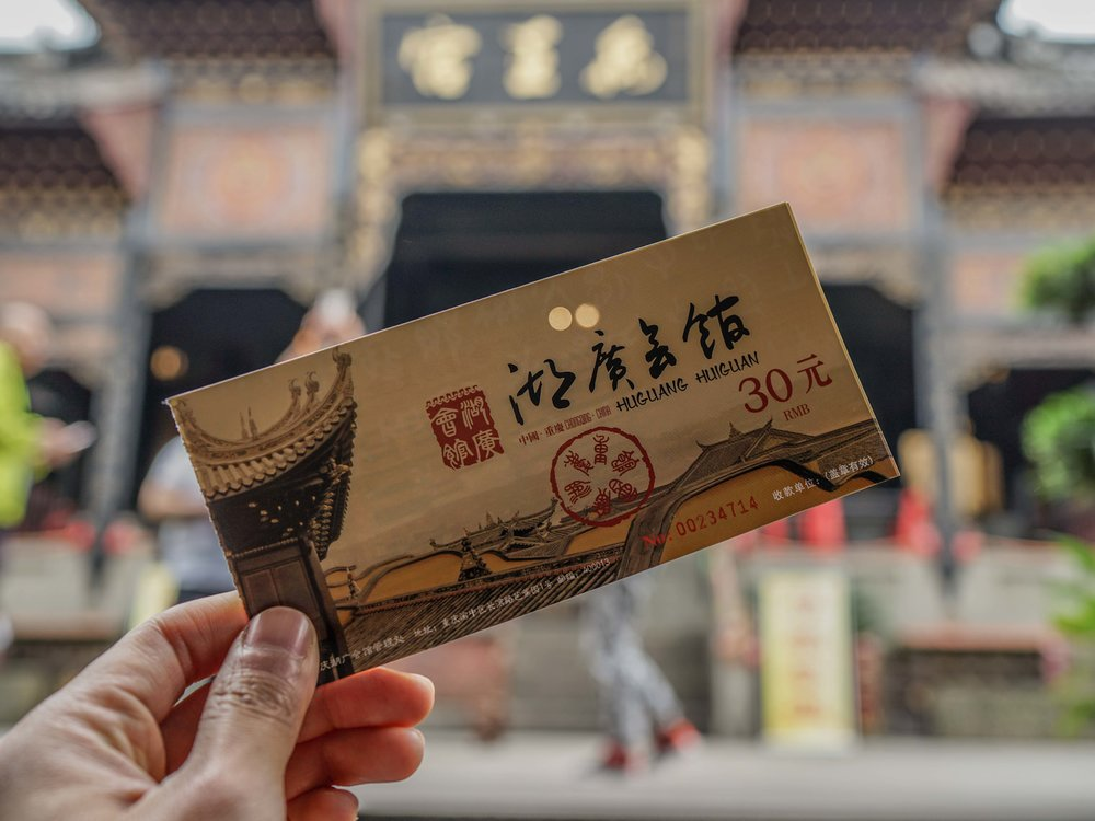 ticket for Huguang Guild Hall Chongqing