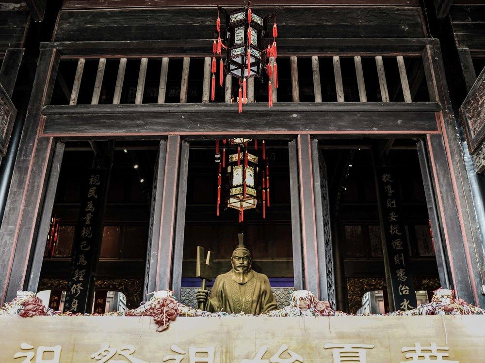 Huguang Guild Hall Chongqing