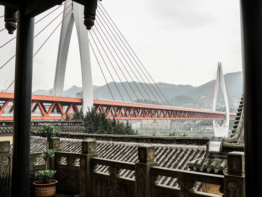 Dongshuimen Bridge