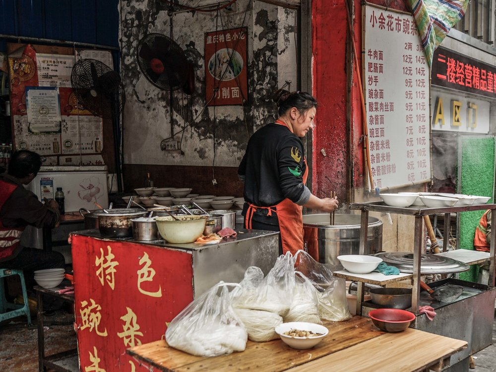 a Chinese restaurant on the street