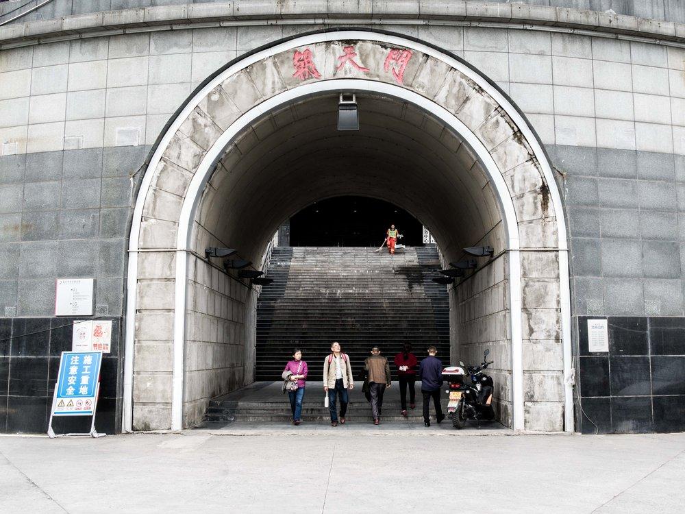 Chaotianmen Dock